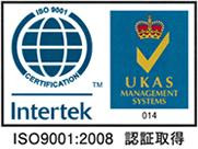 星電気工業,ISO9001,ISO2000,MOODY